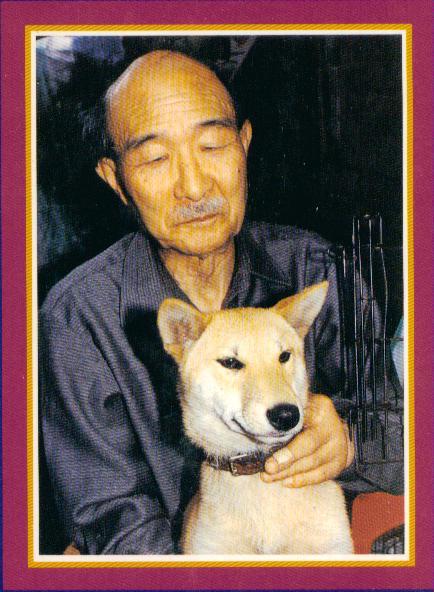 Mr. Nakajo